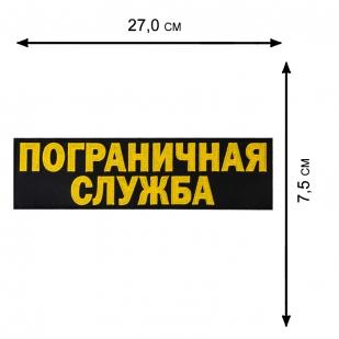 Дорожная тактическая сумка-баул с нашивкой Погранвойск