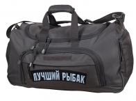 Дорожная темно-серая сумка с нашивкой Лучший Рыбак 08032B