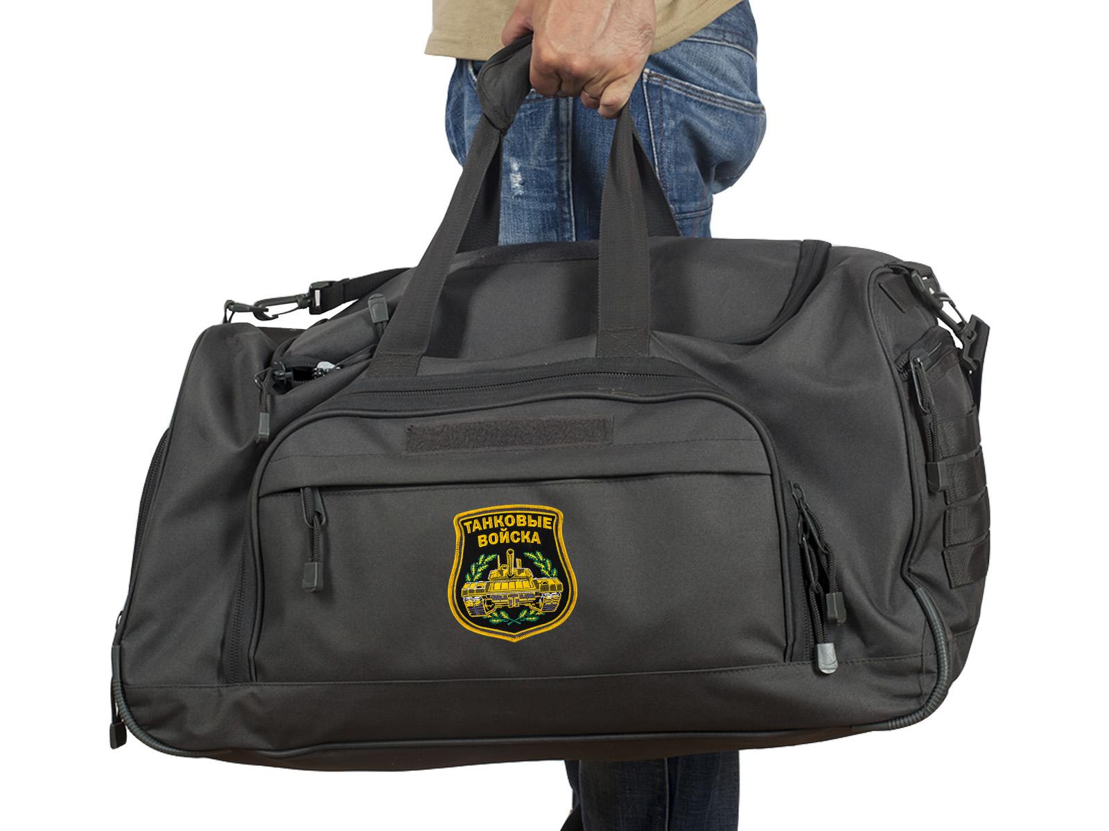 Купить дорожную темно-серую сумку с нашивкой Танковые Войска 08032B оптом или в розницу