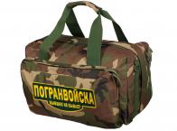 Дорожная военная сумка с нашивкой Погранвойска - купить онлайн