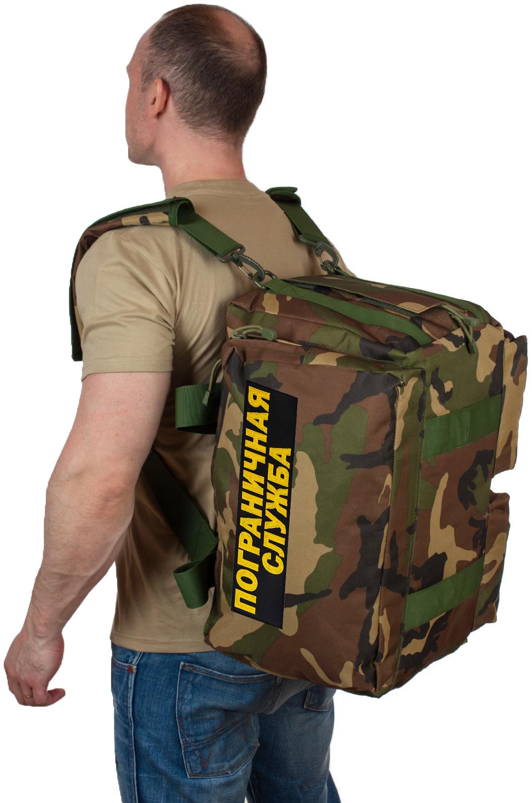 Купить дорожную военную сумку с нашивкой ПС по лучшей цене
