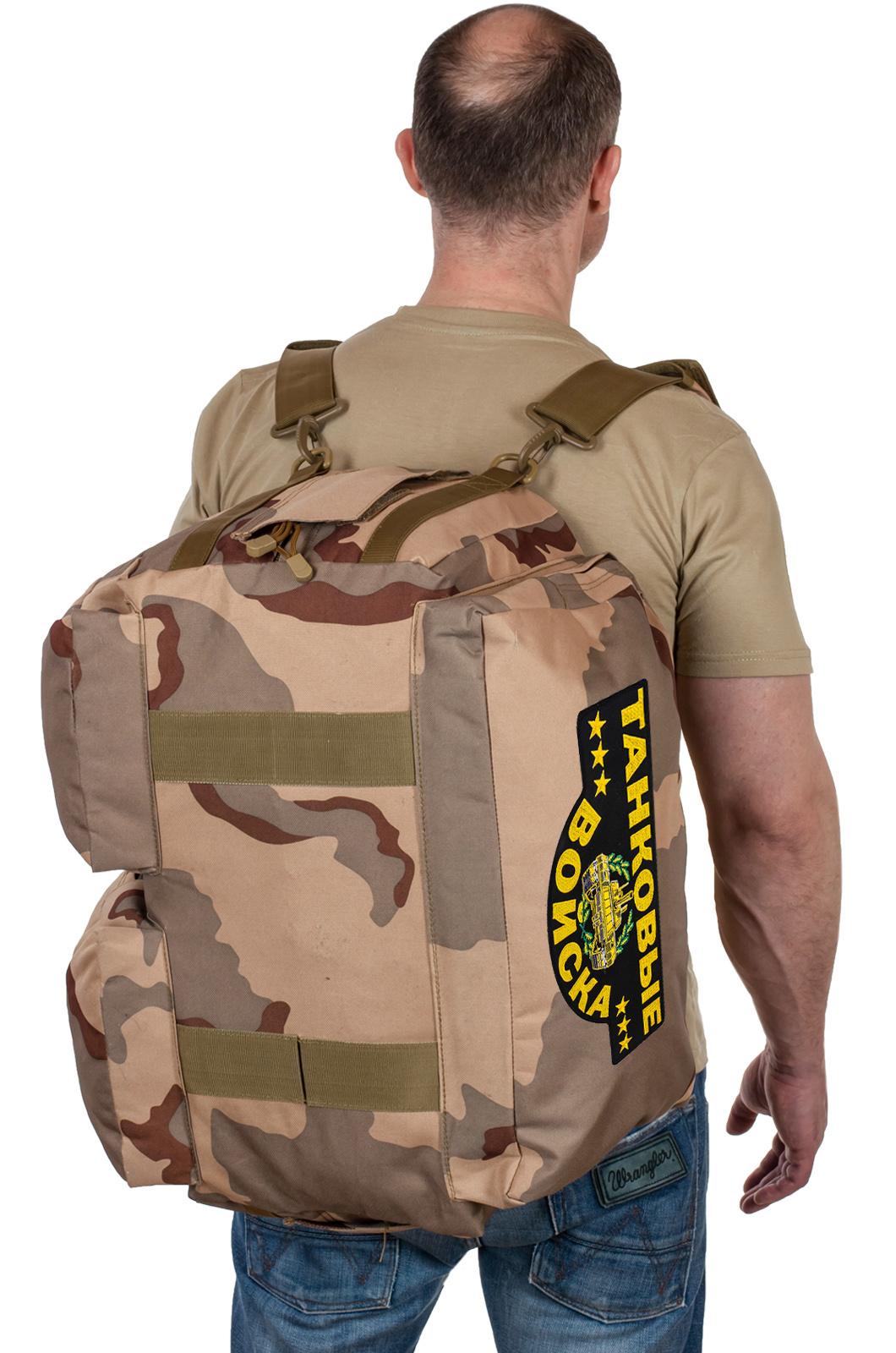 Купить дорожную военную сумку Танковые Войска по специальной цене в Военпро