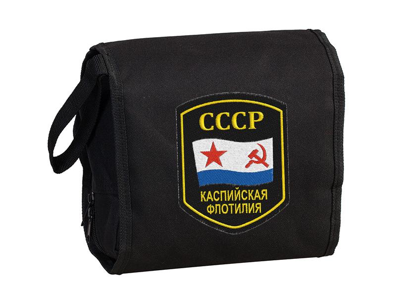 Дорожный несессер с шевроном ВМФ СССР