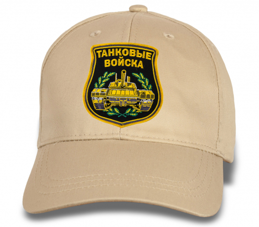 Достойная кепка танкиста.