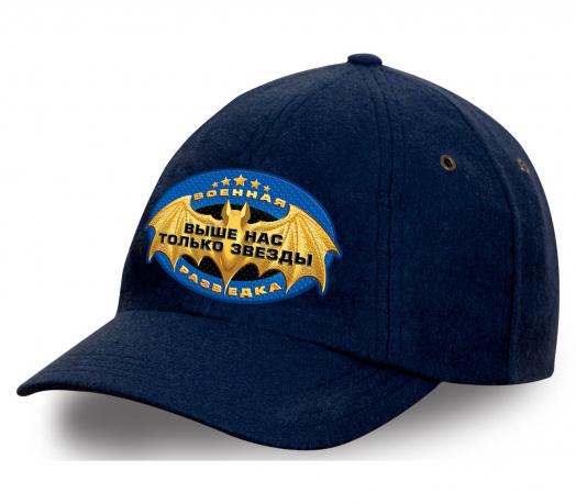 """Достойная кепка """"Военная разведка"""" с металлическими люверсами. Безупречный вид, отменное качество"""