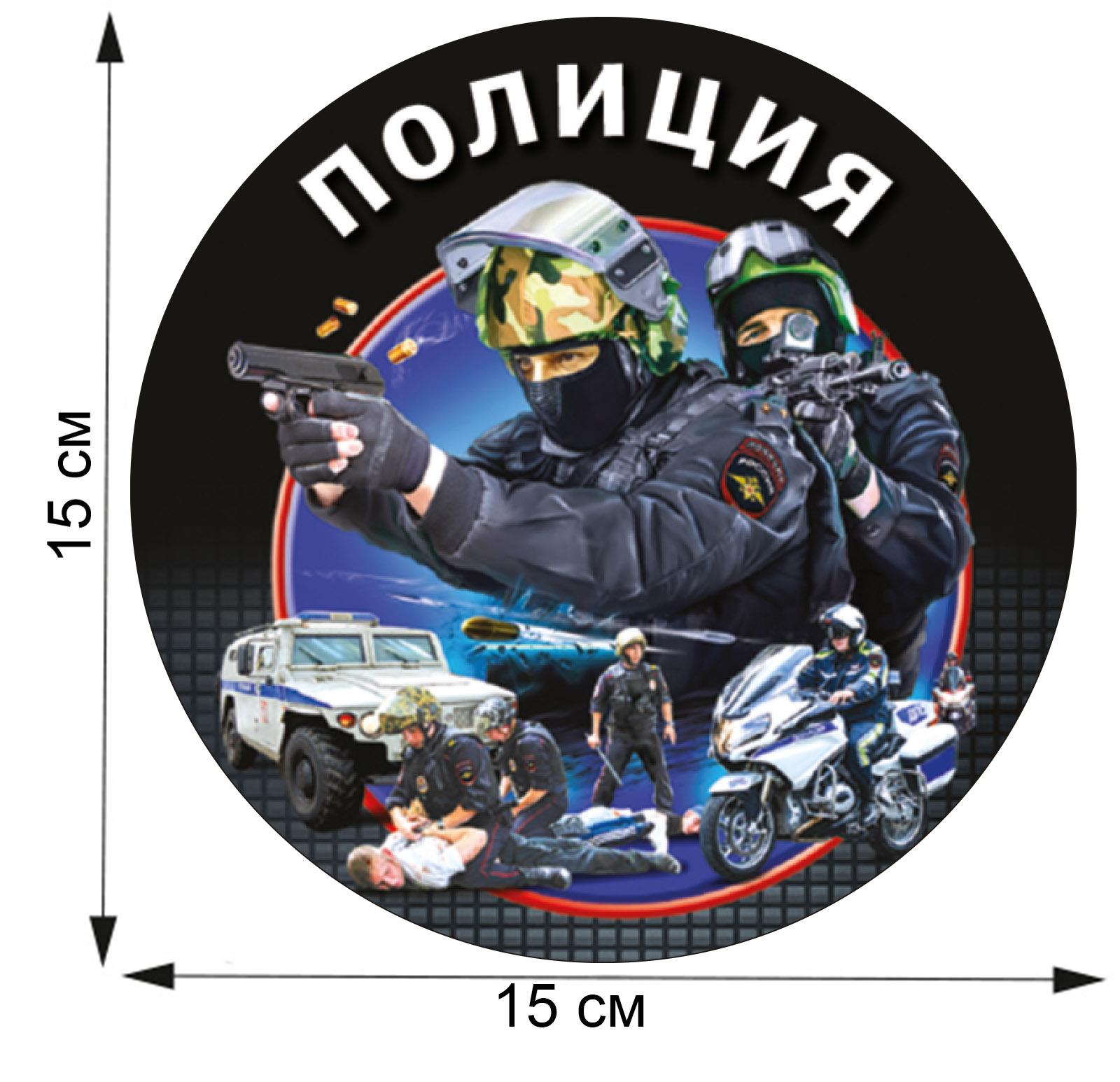"""Достойная наклейка на машину """"Полиция"""""""