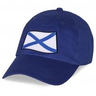 Достойная синяя бейсболка с нашивкой Андреевский флаг