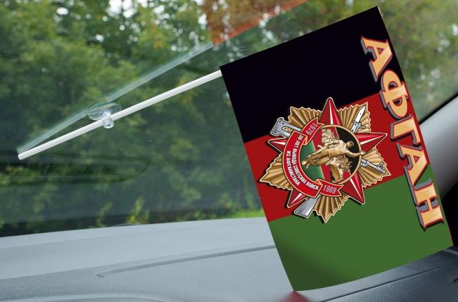 Достойный флажок в машину ветерана Афгана