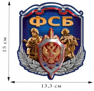 Достойный набор наклеек на авто сотрудника ФСБ