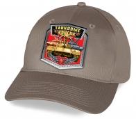 """Достойный подарок танкисту - классная кепка """"Танковые войска"""". Первоклассное качество, лучшая цена"""