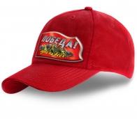 Достойный выбор для всех патриотов к Великому празднику – практичная хлопковая кепка с принтом Победа «Одна на всех…». Безупречное сочетание стиля и комфорта по выгодной цене
