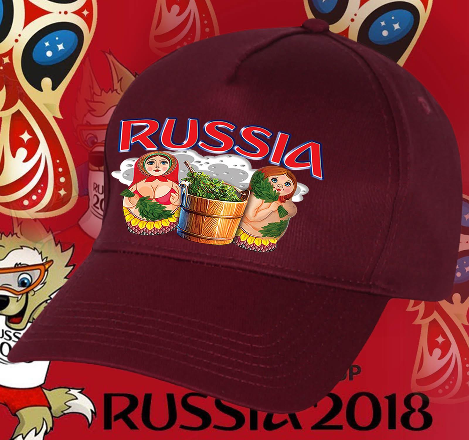 Душевная бейсболка РОССИЯ