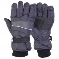 Дутые зимние перчатки
