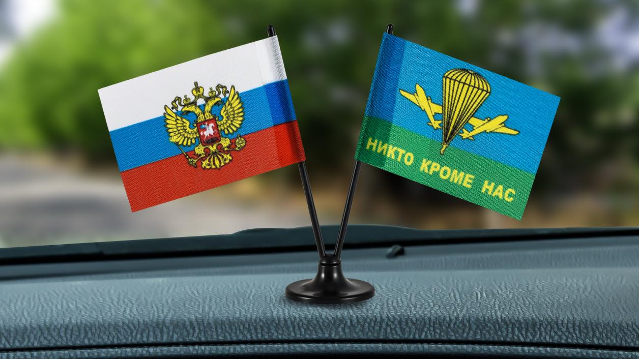 Двойной флажок России и ВДВ РФ