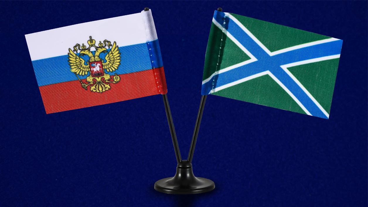 Двойной мини флажок России и Морчастей Погранвойск РФ