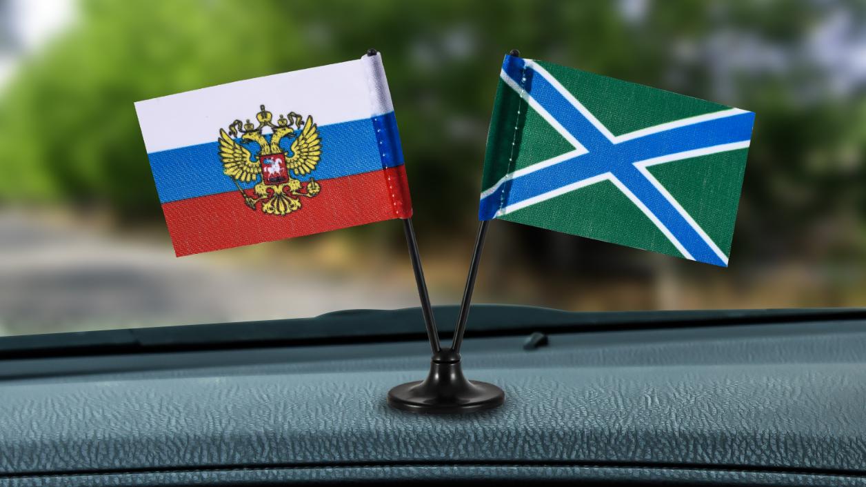 Заказать двойной мини флажок России и Морчастей Погранвойск РФ