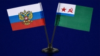 Двойной мини флажок России и Морчастей Погранвойск СССР