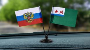 Заказать двойной мини флажок России и Морчастей Погранвойск СССР