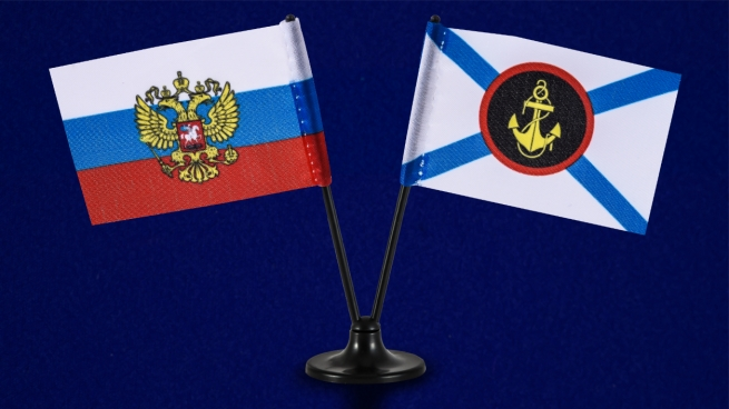 Двойной мини флажок России и Морской пехоты