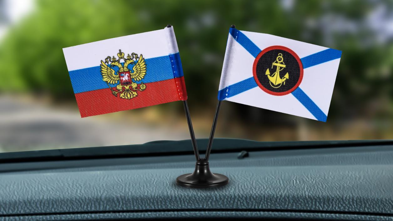 Заказать двойной мини флажок России и Морской пехоты