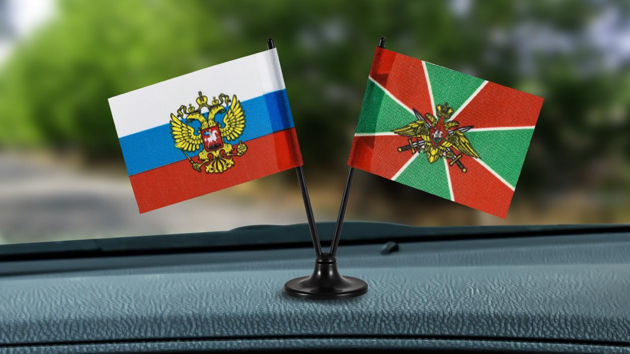 Заказать двойной мини-флажок России и Погранвойск РФ
