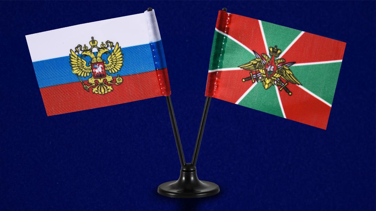 Двойной мини-флажок России и Погранвойск РФ