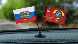 Заказать двойной мини-флажок России и Рожденный в СССР
