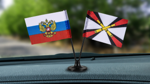 Заказать двойной мини флажок России и РВиА