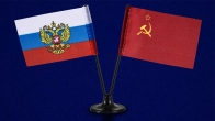 Двойной мини-флажок России и СССР