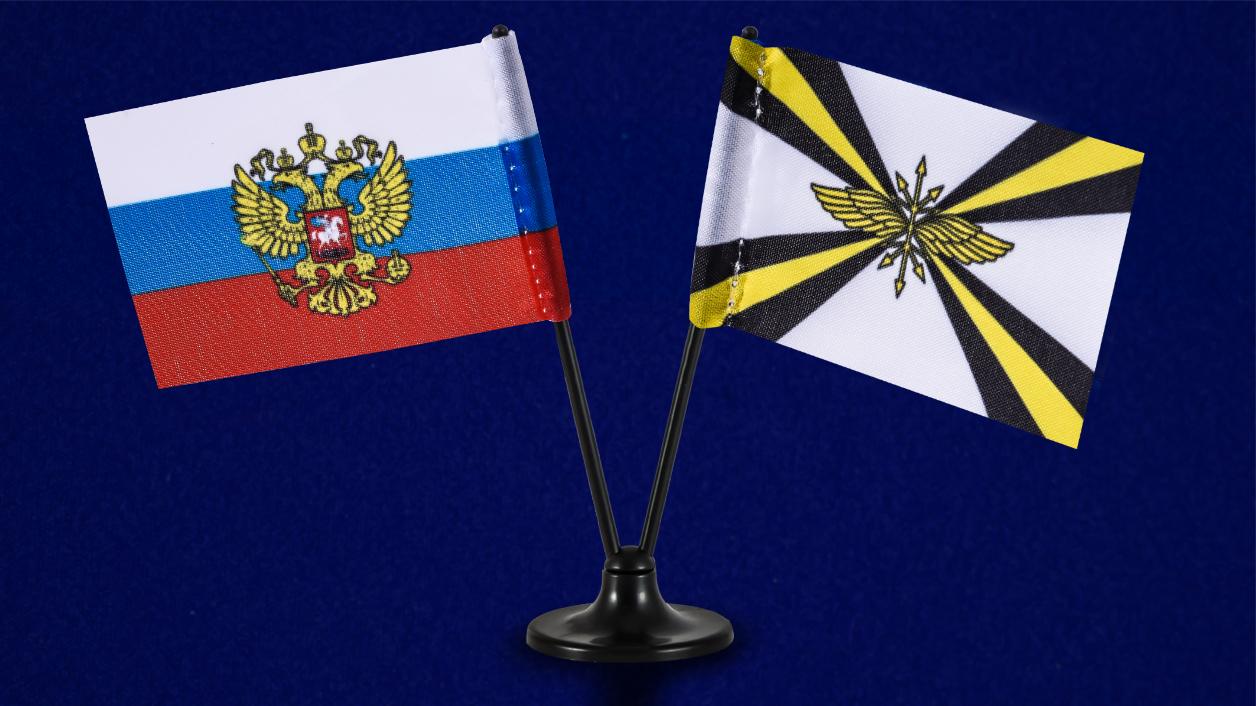 Двойной мини флажок России и Войск связи ВС РФ