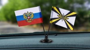 Заказать двойной мини флажок России и Войск связи ВС РФ