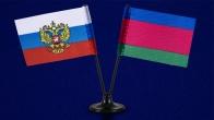 Двойной миниатюрный флажок России и Кубанского казачьего войска