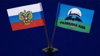 Двойной сувенирный флажок России и Разведки ВДВ