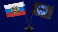 Двойной сувенирный флажок России и Военной разведки