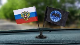 Заказать двойной сувенирный флажок России и Военной разведки