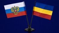 Двойной сувенирный флажок России и Всевеликого Войска Донского