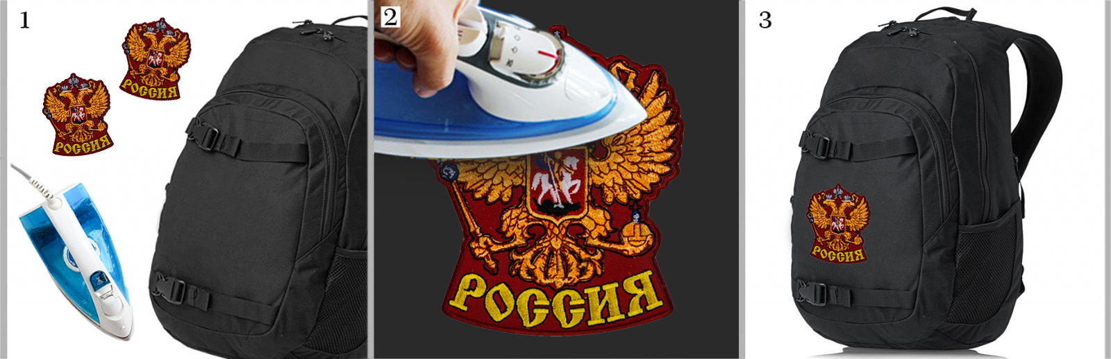 Термонашивка РОССИЯ – клеится с помощью утюга!