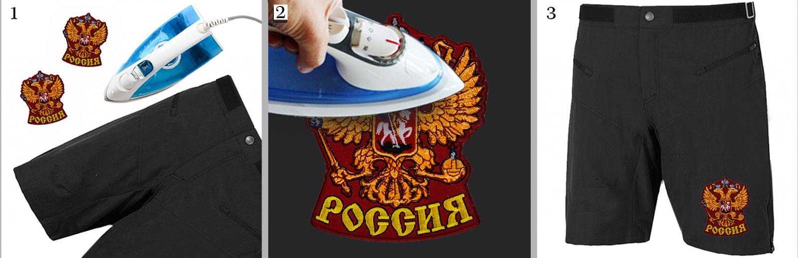 Нашивка «Двуглавый орел России»