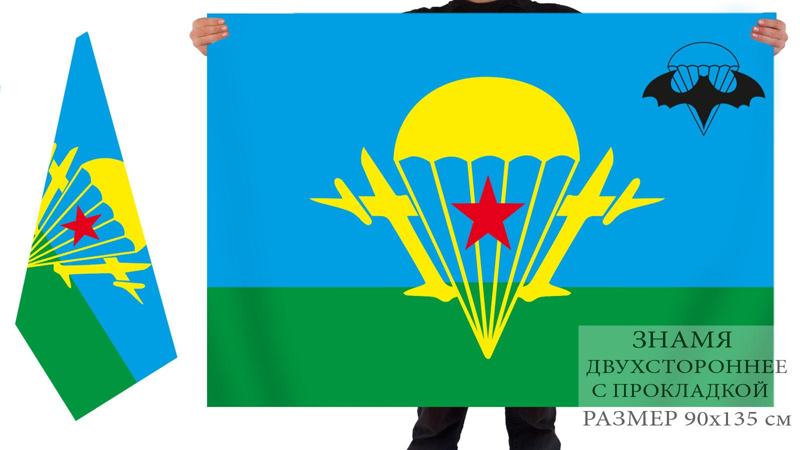 Двухсторонний флаг Разведки ВДВ