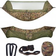 Двухместный гамак для походов и выживания с защитной сеткой