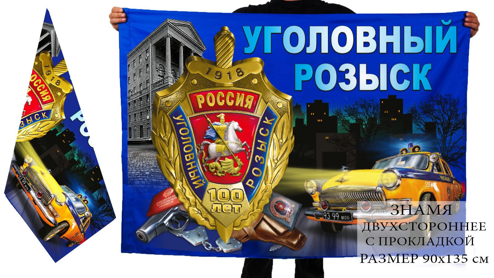 Открытки днем, открытки с 5 октября день уголовного розыска