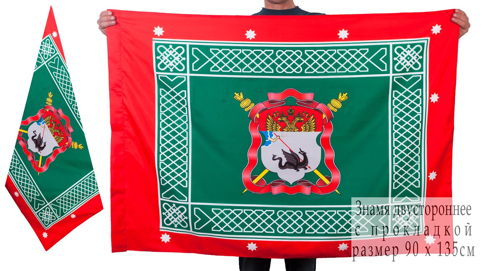 Двухстороннее знамя Енисейского казачьего войска