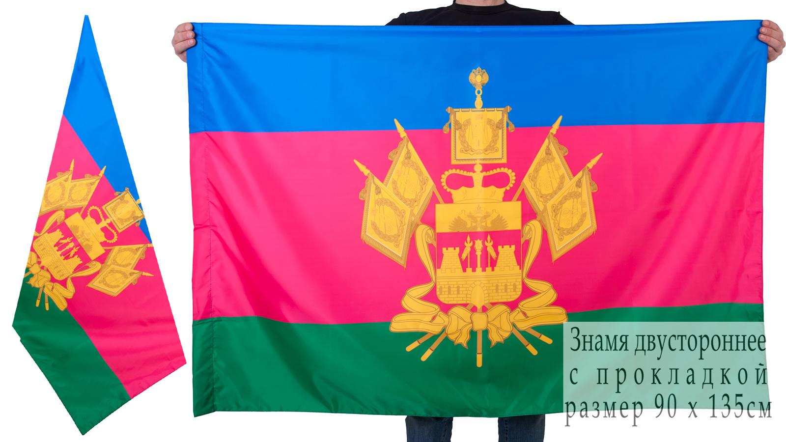 Двухстороннее знамя Краснодарского края
