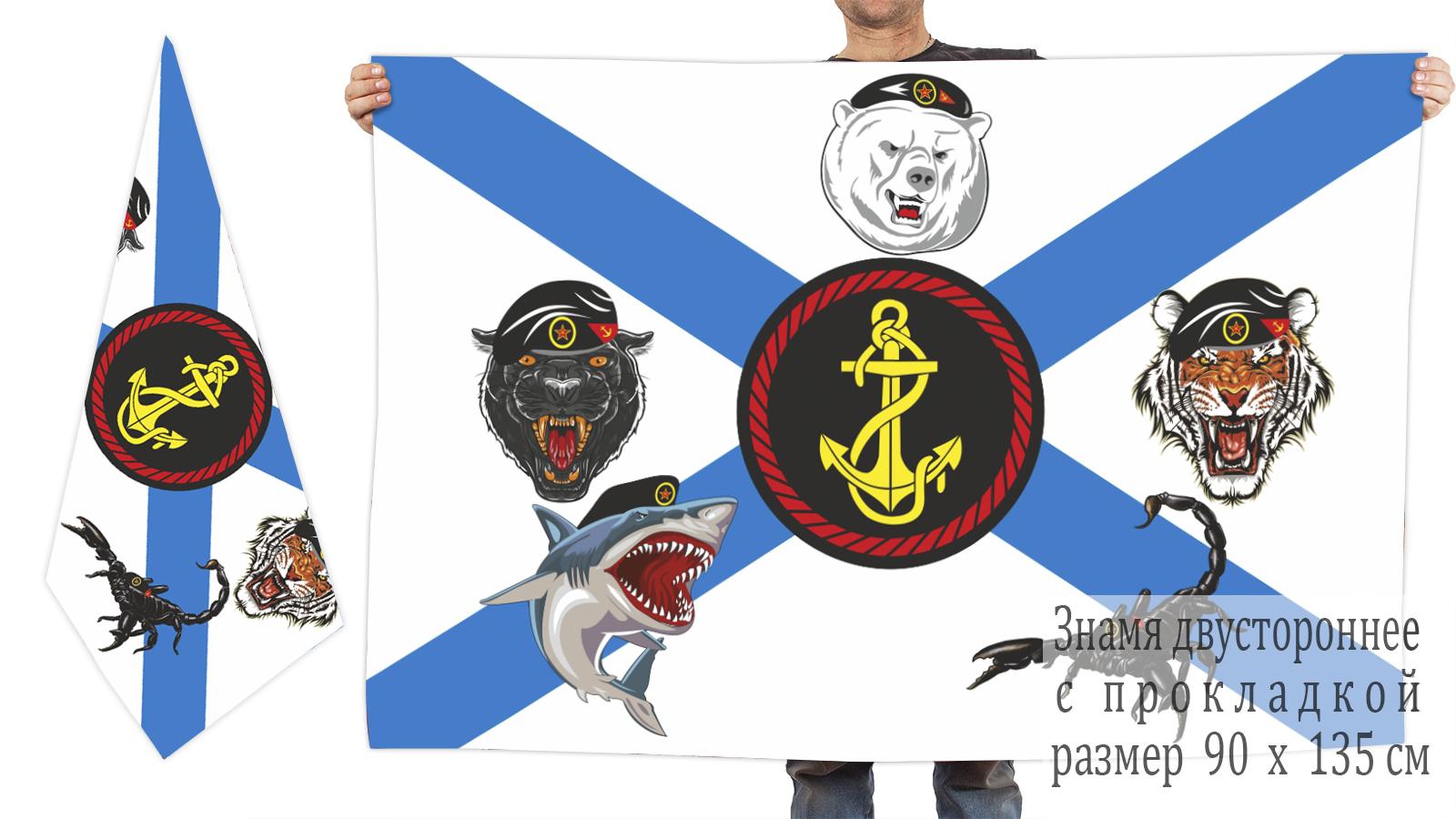 Двухсторонний флаг Морпехов