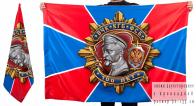 """Двухсторонний флаг """"100-летний юбилей ФСБ"""""""