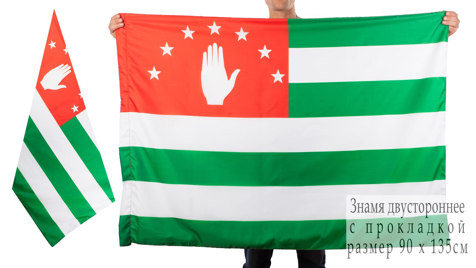 Двухсторонний флаг Абхазии