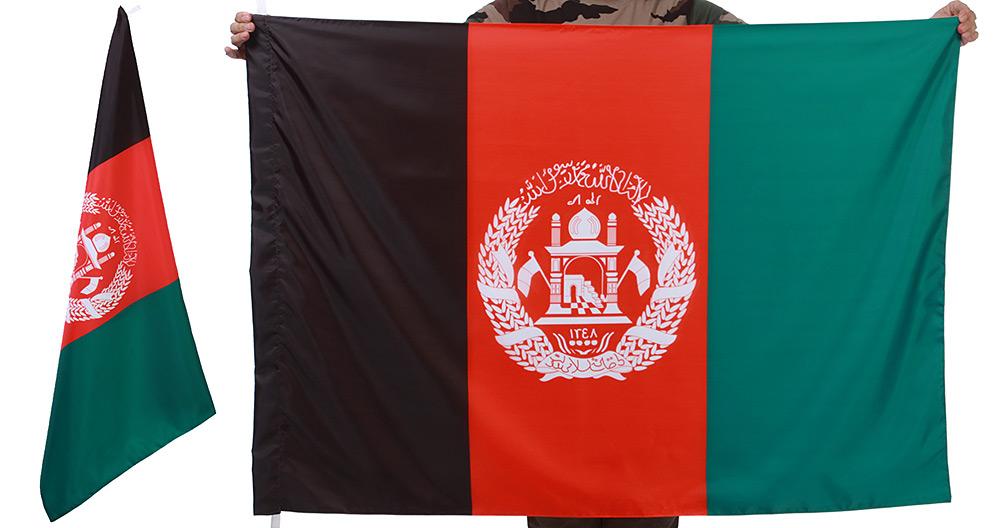 Двухсторонний флаг Афганистана