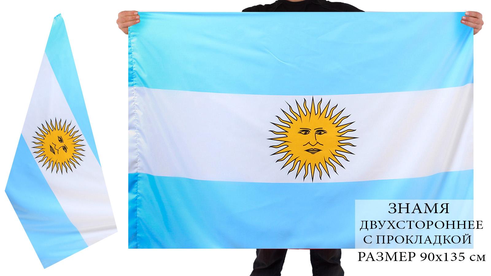 Двухсторонний флаг Аргентины