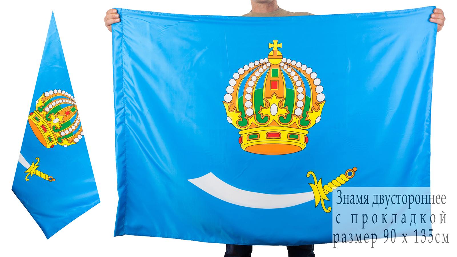 Двухсторонний флаг Астраханской области