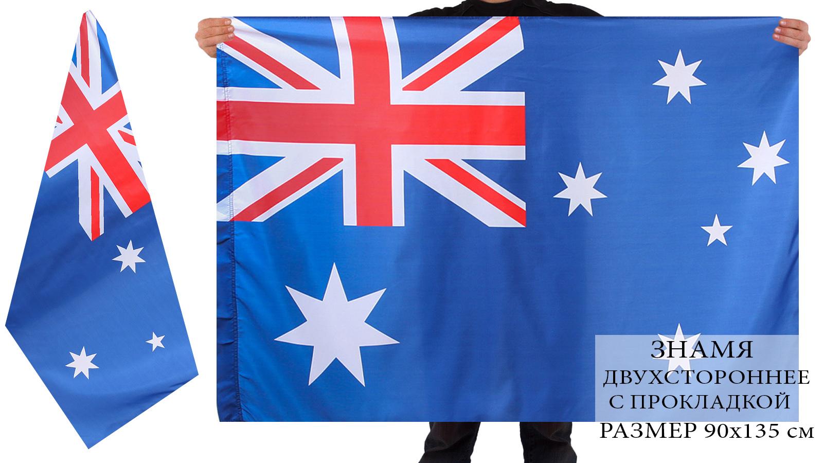 Флаг Австралии двухсторонний